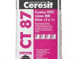 Смесь ППС МВ белая 2 в 1 Ceresit CT 87