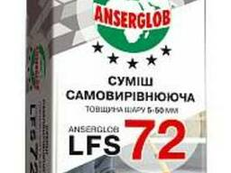 Смесь самовыравнивающаяся для полов Anserglob LFS 72. .. .