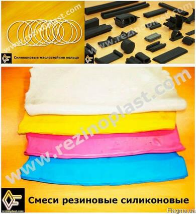 Смеси резиновые силиконовые, производство изделий из смесей