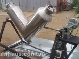Смеситель (миксер) V-образный 250л. нержавеющая сталь.