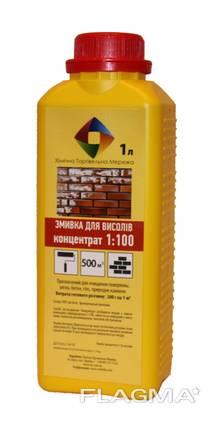 Смывка бетона, цемента, 1л