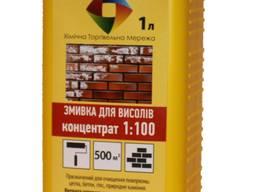 Смывка бетона, цемента, 1л - фото 1