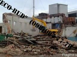 Снос строений демонтаж старого дома