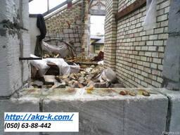 Снос зданий, сооружений и их фундаментов