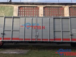 Аренда крытых вагонов (150м3 68тн)