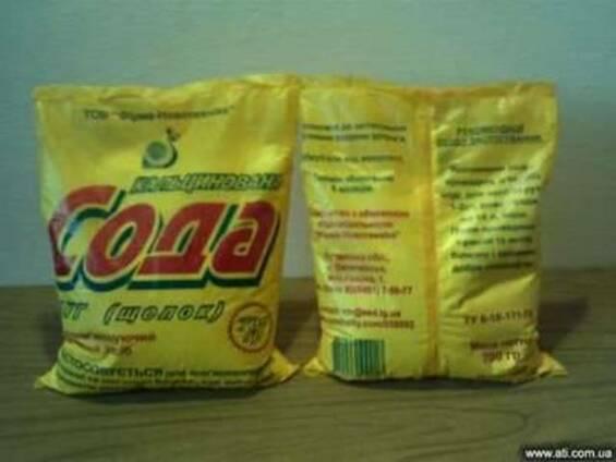 Сода кальцинированная (фасовка-700гр.)