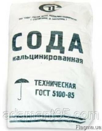 Сода кальцинированная, порошок, гранулы, мешки по 25 кг.