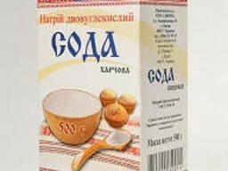 Сода пищевая 0, 5кг Украина (30 пач)