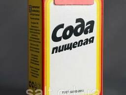 Сода пищевая (натрий двууглекислый, бикарбонат натрия). ..