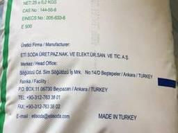 Сода пищевая Турция