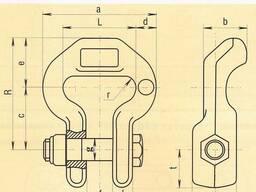 Соединительное звено для скребковой цепи