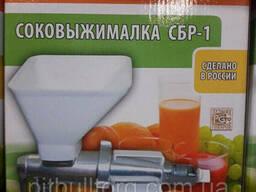 Соковыжималка ручная СБР - 1 (г. Казань)