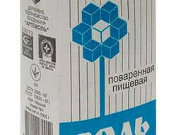 Соль 1,5 кг