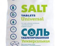 Соль Экстра, таблетированная, мешок 25кг.