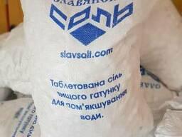 """Соль таблетированая Слов""""янськ"""