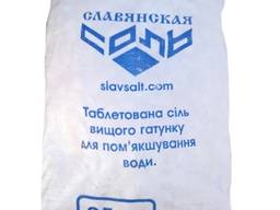 """Соль таблетированная """"Экстра"""" для водоподготовки"""