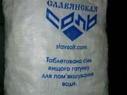 Соль таблетированная (Украина)