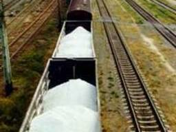 Соль техническая Экспортируем DAP