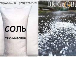 Соль техническая Киев цена