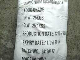 Соль углеаммонийная (Ammonium bicarbonate)