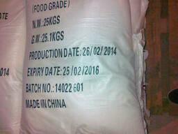 Соль углеаммонийная, Китай