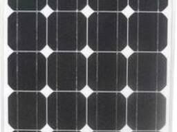 Солнечная батарея (фотомодуль) 150Вт моно PLM-150M