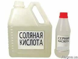 Соляная 38% , Серная 99% Азотная Кислота 65-70% ХЧ
