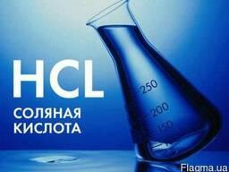 Соляная кислота ХЧ