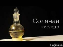Соляная кислота разной концентрации