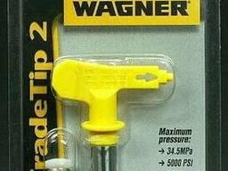 Сопло окрасочное Wagner TradeTip2, HEA Германия, LP, FFLP Graco, Titan США. FFLP DinoPower