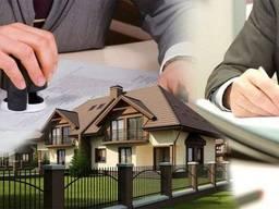 Сопровождение сделок по приобретению имущества