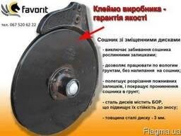 Сошник сеялки СЗ (импортная сталь) код: Н105. 03. 000-05