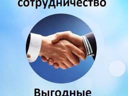 Сотрудничество для ФЛП