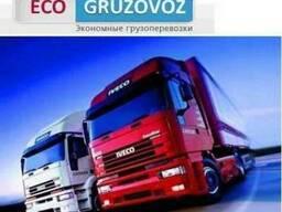 Сотрудничество для грузоотправителей и перевозчиков