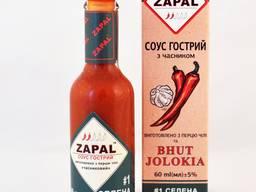 Соус гострий з перцю чілі ZAPAL (Запал) з часником/С