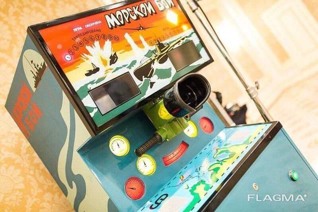 Советский игровой автомат продам игровые автоматы играть бесплатно и без регистрации за деньги