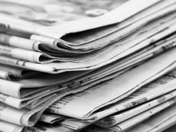 Современные бу газеты.