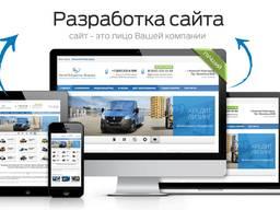 Создание сайта интернет магазин бесплатно на Prom. ua