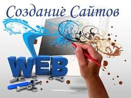 Создание сайтов Интернет магазин Profleader