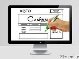 Создание сайтов Продвижение сайтов Настройка рекламы