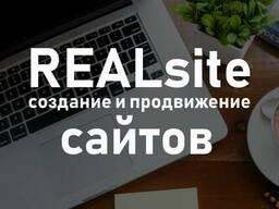 Создание сайтов в Харькове: Разработка, дизайн, продвижение