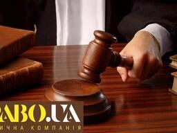 Спадкування через суд Полтава