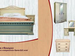 """Спальня """"Венеция"""". Мебель для спальни из натурального. .."""