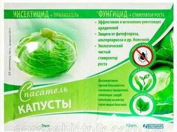 Спасатель Капусты, Пакет 3+12 МЛ. Беларусь