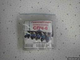 СПЧ-6, SPP-8, запасные части. р/к Колеса осадки СПЧ-6 № 490