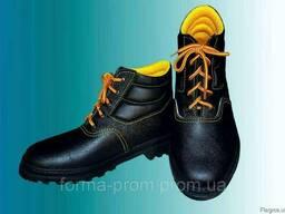 Спецобувь ботинки кирзове клеепрошивные рабочие