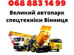 Спецтехніка Вінниця ( екскаватор , маніпулятор, автокран, автовишка)