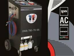 Spin Handy – установка для заправки кондиционеров. Заправка