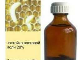 Спиртовая настойка огнёвки (восковой моли) 20%