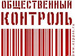 Споры, связанные с защитой прав потребителей